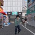 Mit dem E3-Trailer gibt es zur neuen Umsetzung auch ein erstes Video. Mit Akiba's Trip: Hellbound & Debriefed geht es zurück zu den Wurzeln der Serie.