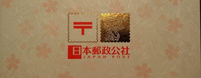 Briefmarken sind eine langweilige Leidenschaft?