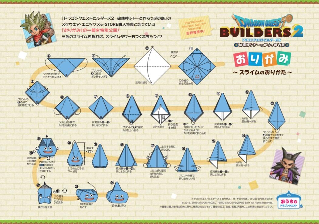 Origami Paper Folding Free Printable Papercraft Templates