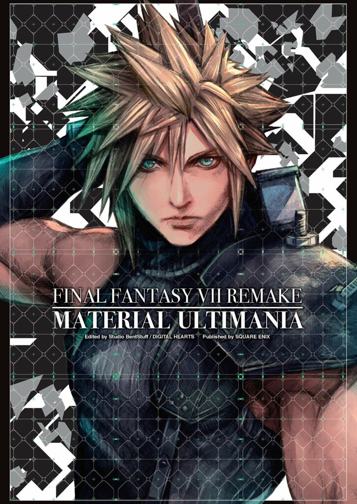 Final Fantasy VII Remake Material Ultimania