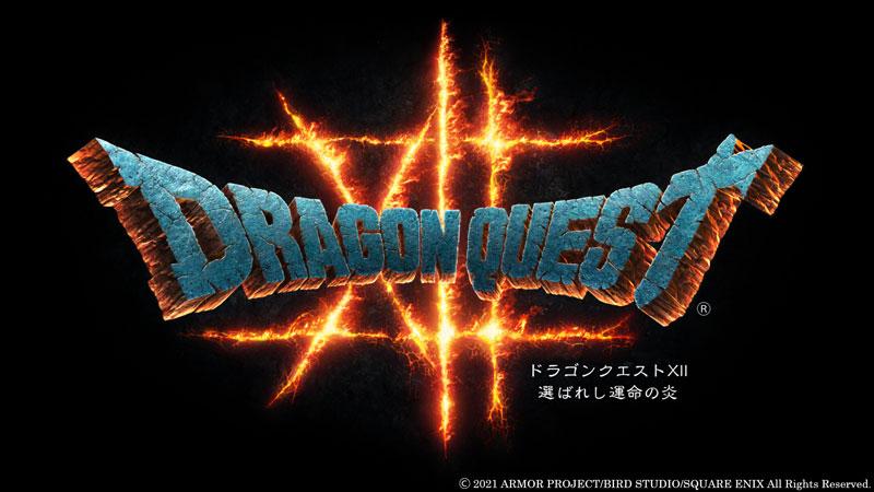 ▷Yosuke Matsuda sieht Dragon Quest XII als Vorlage für die Zukunft